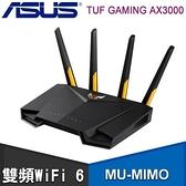 【南紡購物中心】ASUS 華碩 TUF GAMING TUF-AX3000 WiFi 6 無線Gigabit 電競路由器 分享器