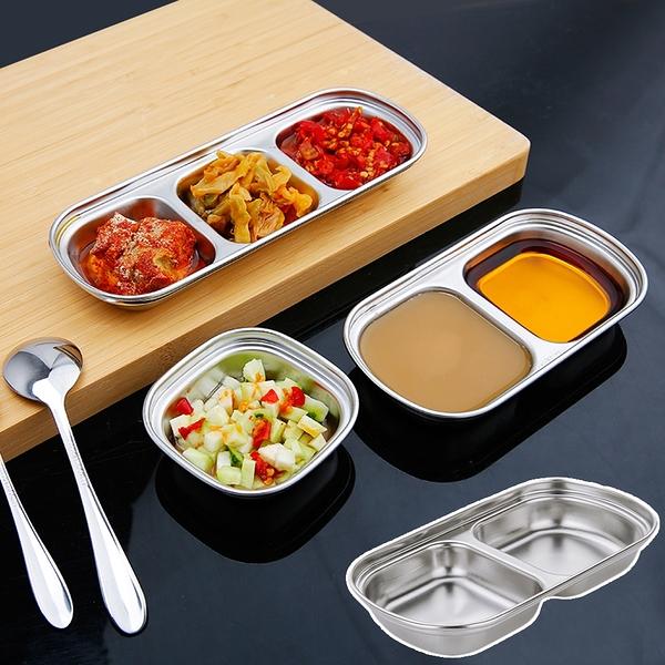 現貨! 韓式加厚食品級304不銹鋼醬料/小菜碟 (此賣場規格為二格款)