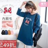 *蔓蒂小舖孕婦裝【M11839】*台灣製.哺乳.可愛卡通蝴蝶結內刷毛大學T