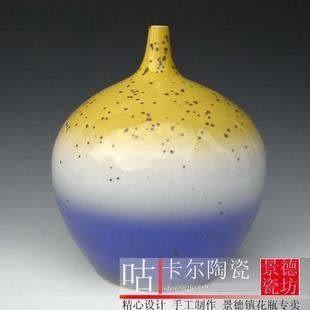 居家裝飾瓶 景德鎮 陶瓷花插