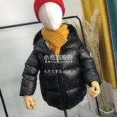 秋冬上新 兒童羽絨服短款加厚男童女童冬季外套面包款   【全館免運】