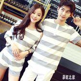 情侶裝 大碼男士上衣T恤女士短袖兩件套套裝夏季條紋新款 DR26119【彩虹之家】