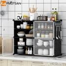 碗櫃 碗櫃廚房簡易組裝收納櫃櫥櫃家用櫃子儲物櫃多功能餐邊櫃經濟型 mks生活主義
