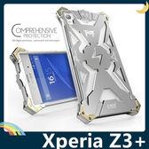 SONY Xperia Z3+ Plus E6553 雷神金屬保護框 碳纖後殼 螺絲款 高散熱 全面防護 保護套 手機套 手機殼