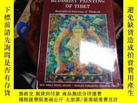 二手書博民逛書店Thangka,Buddhist罕見Painting of Ti