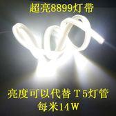 8899led燈帶軟貼片線燈條客廳吊頂超亮144珠家用白光天花防水光帶ATF「青木鋪子」