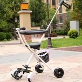 溜娃遛娃神器五輪車簡易輕便折疊