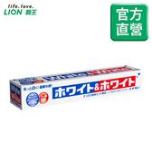 日本獅王勁倍白牙膏150gX10【特價680】