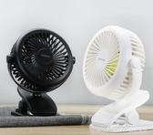 usb小風扇迷你可充電學生宿舍床上掛電風扇靜音隨身便攜式辦 蜜拉貝爾
