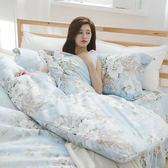 [SN]#UAA025#細磨毛天絲絨6x6.2尺雙人加大舖棉兩用被套+鋪棉床罩+抱枕+歐式與美式枕套八件組
