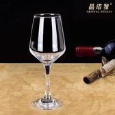 618好康鉅惠 紅酒杯大號玻璃紅酒杯高腳杯葡萄酒杯