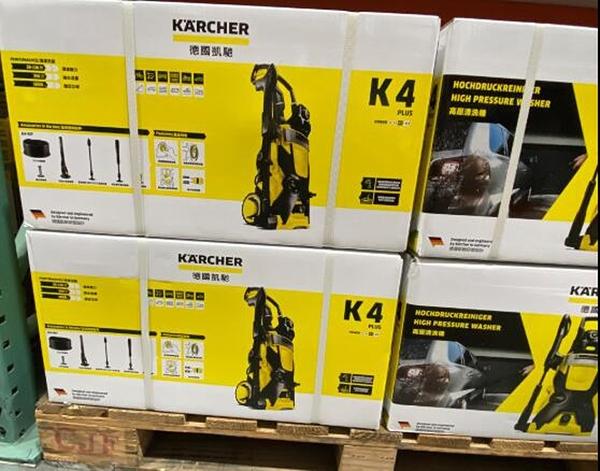 [COSCO代購] C127091 KARCHER PRESSURE WASHER K4 德國凱馳高壓清洗機