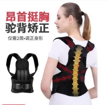 矯正帶背揹佳兒童矯姿防駝背帶矯正器女男專用背部糾正成年隱形神器肩膀 新年禮物