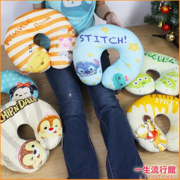 《可水洗!》迪士尼 史迪奇 米奇 米妮 小熊維尼 正版 U型枕 頸枕 枕頭 聖誕禮物 B16331