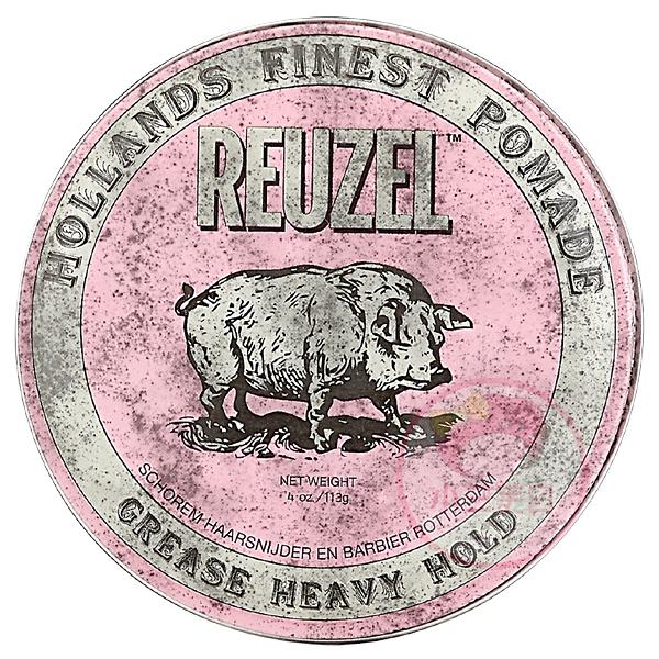REUZEL-Pink Pomade 水洗式油性髮油(粉紅豬油)113g【小三美日】