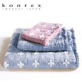 【クロワッサン科羅沙】日本今治~Kontex 敏感肌十字紋方巾 32*33cm