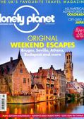 lonely planet 11月號/2018 第119期