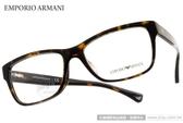 EMPORIO ARMANI 眼鏡 EA3051F 5026 (琥珀) 簡約別緻經典LOGO款 # 金橘眼鏡