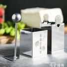 廚房盤飾304不銹鋼菊花豆腐刀模具文思豆腐切絲刀酒店創意菜神器 唯伊時尚