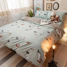 小貓窩 雙人兩用被乙件 四季磨毛布 北歐風 台灣製造 棉床本舖