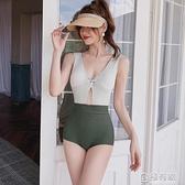 海美逸新款性感連身拼色度假泳衣女保守學生少女士顯瘦泡溫泉泳裝 極有家