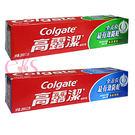 高露潔 牙膏 特涼薄荷/清香薄荷 200g 二款供選 ☆艾莉莎ELS☆