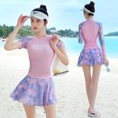 泳衣女分體裙式學生顯瘦遮肚保守兩件套仙女范可愛少女甜美游泳衣