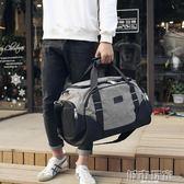 大容量旅行包男手提旅游包短途行李包男登機商務出差旅行袋運動包 雲雨尚品