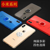 小米 9 紅米 Note 7 pro 手機殼 軟硅膠 彈按 指環殼 透明 硅膠 軟殼 全包 防摔 保護套 簡約 純色 商務