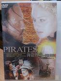 挖寶二手片-J16-005-正版DVD*電影【海盜傳奇-俠盜雙雄】-馬里歐阿朵夫*波羅薩岡堤