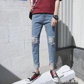 夏季男士淺色牛仔褲韓版潮流修身九分褲子男破洞9分港風乞丐褲男 莫妮卡小屋
