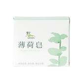 里仁薄荷皂/100g