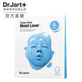 【強勢回歸】Dr.Jart+如膠似漆 強效保濕面膜 45G x 1PCS