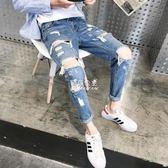 破洞牛仔褲男士修身韓版潮流9分小腳刮爛九分乞丐褲子男  伊莎公主