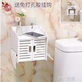 捲紙盒 創意衛生間紙巾盒廁紙捲紙抽紙筒掛壁式衛生紙防水置物架免打孔 第六空間