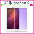 Xiaomi 紅米Note 4X 5.5...