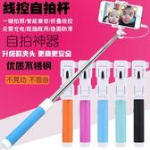 手機自拍桿小米華為vivo蘋果6榮耀oppo美圖iphone安卓萬能通用型 1995新品