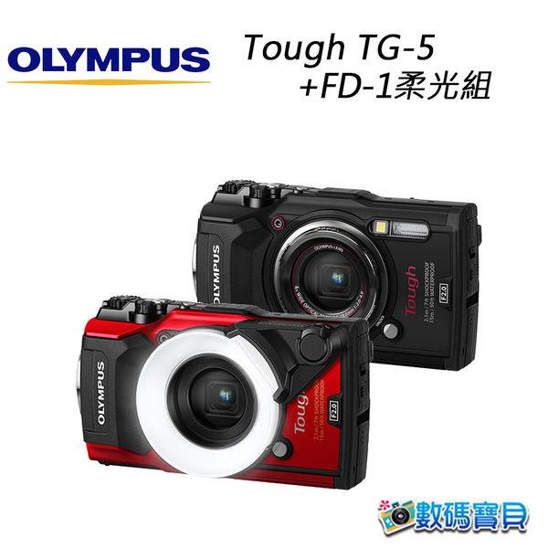 【送64GB+硬殼包】Olympus TG-5 + FD-1 防水相機+閃燈柔光罩【9/10前回函申請送原電】元佑公司貨 tg5 fd1