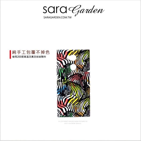 客製化 手機殼 SONY XA2 XA1 XA Ultra X XP XZ XZP XA1+ Z5 Z5P 保護殼 彩虹漸層斑馬