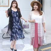 ★韓美姬★中大尺碼~蕾絲個性流蘇開衫短袖外套(XL~4XL)