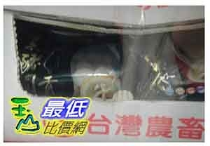 [COSCO代購] 需低溫配送無法超取 TAIWAN PERM PORK MEATBALL黑豬肉貢丸500GX3PK_C90714