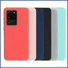 三星 S20 S20+ S20 Ultra Note10 Lite Note10+ 素色全包覆軟殼 手機殼 全包邊 軟殼 簡約 素面 保護殼