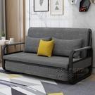 沙發床 可摺疊沙發床兩用多功能客廳單人雙人簡約現代小戶型1.2米1.5坐臥 小艾時尚NMS