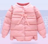 兒童羽絨外套 童裝兒童羽絨棉服寶寶保暖外套