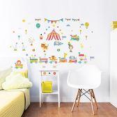 英國 Walltastic 童趣壁貼 馬戲團