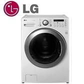 LG 滾筒洗脫烘-14KG洗衣機F2514DTGW