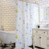 衛生間防水浴簾浴室洗澡簾布廁所隔斷簾門窗拉簾淋浴簾伸縮桿套裝MJBL 購物節必選