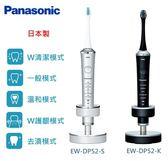 【佳麗寶】-留言享加碼折扣(Panasonic 國際牌)音波震動電動牙刷(EW-DP52)預購