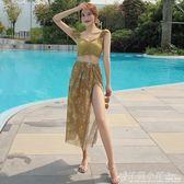泳衣女三件套分體性感保守韓國ins風溫泉游泳衣 格蘭小舖