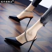 涼鞋仙女風2020夏季新款韓版尖頭綢緞面細跟高跟鞋水鉆粉色婚鞋女 漫步雲端